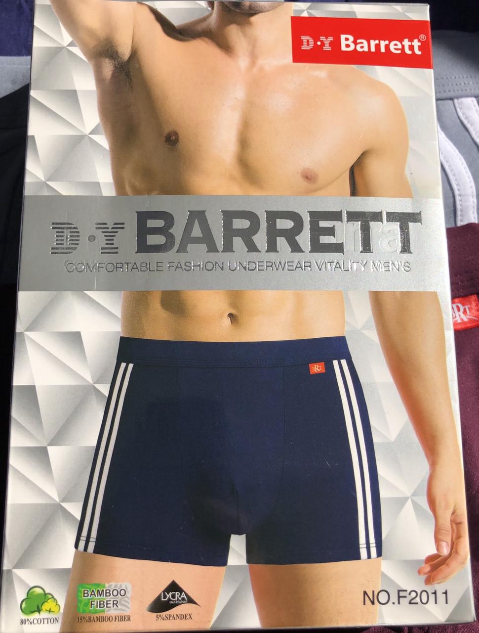 "Мужские Боксеры масло Марка ""R.Y Barrett""  Арт.2011"