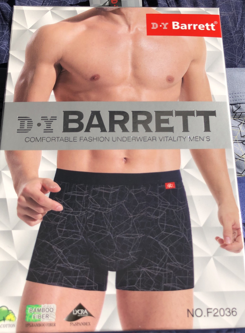 "Мужские Боксеры масло Марка ""R.Y Barrett""  Арт.2036"
