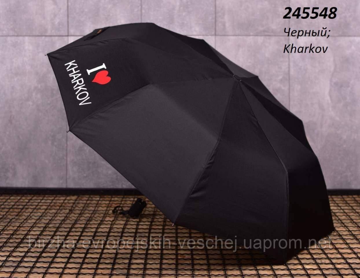 Зонт WKL-03