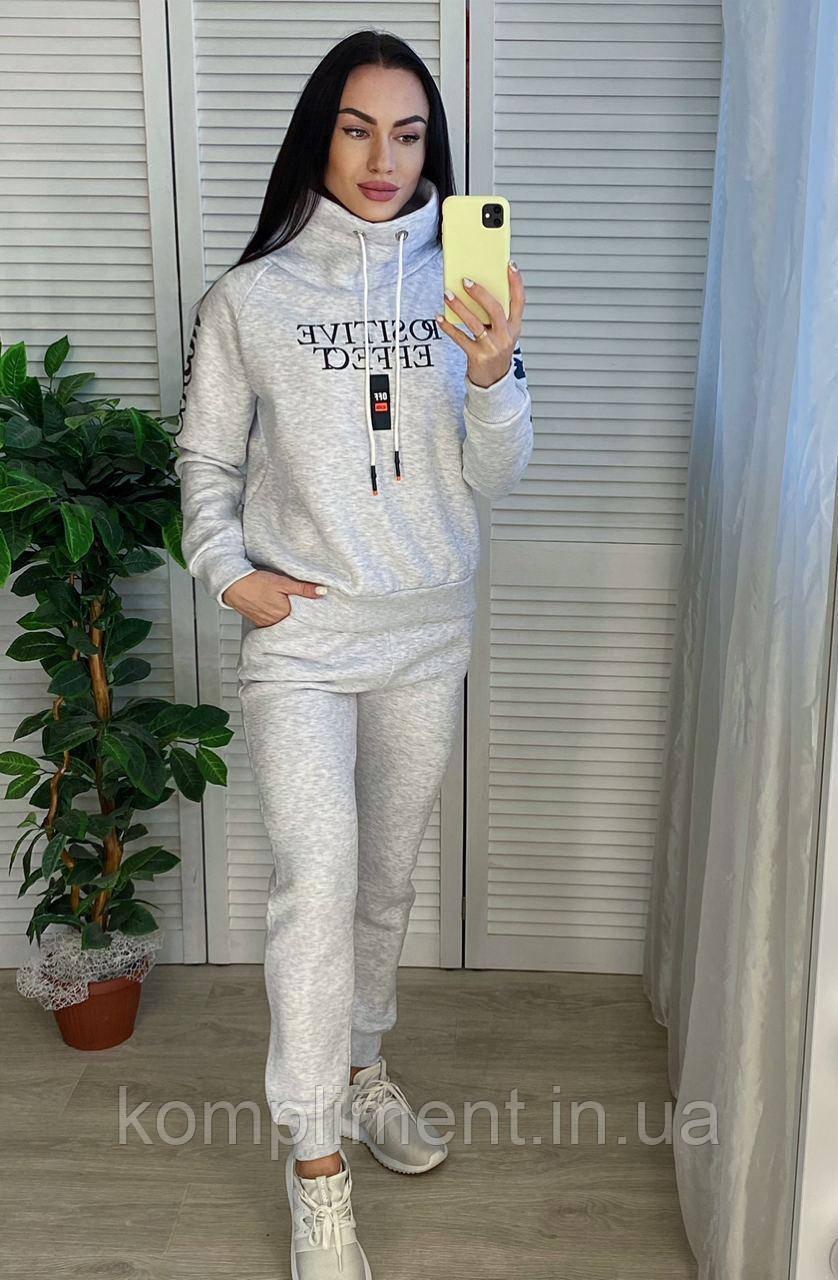 Жіночий турецький утеплений спортивний костюм, світло-сірий