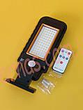 Фонарь-светильник Solar Induction Street Lamp 8011B, фото 2