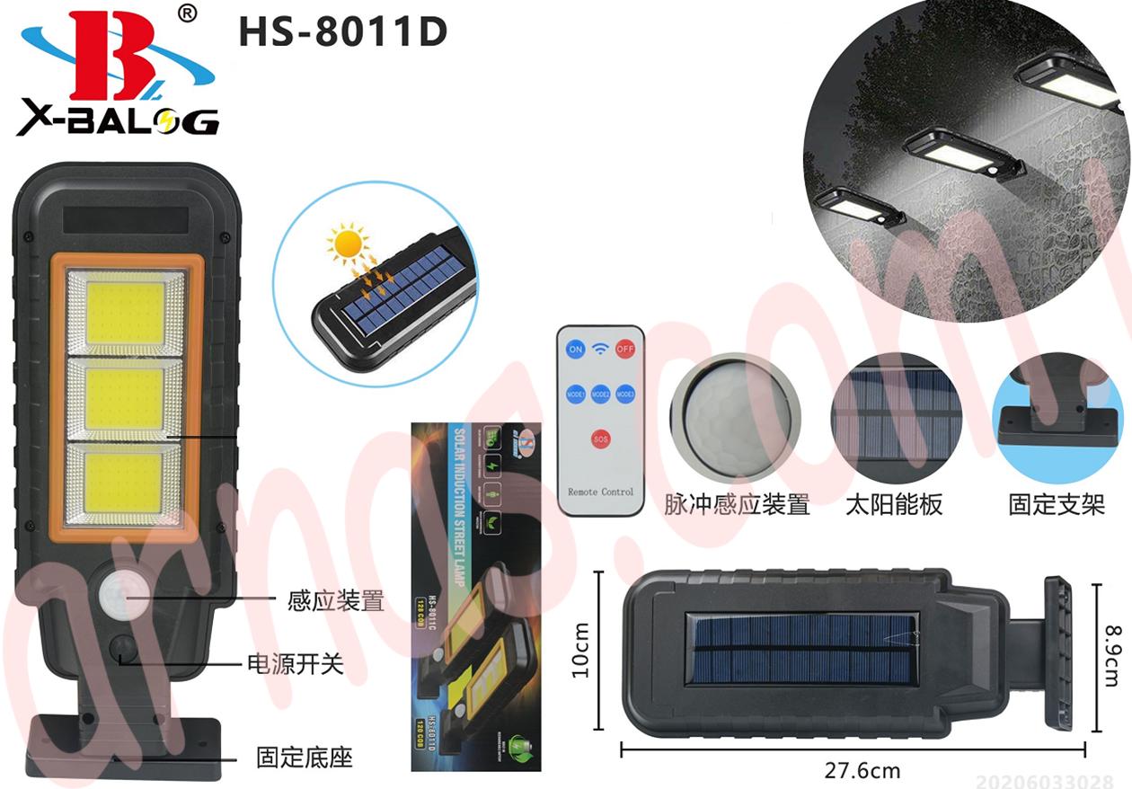 Ліхтар-світильник Solar Induction Street Lamp 8011D