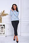 Женский свитер батал, тонкая машинная вязка, р-р универсальный 48-52 (голубой), фото 2