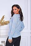 Женский свитер батал, тонкая машинная вязка, р-р универсальный 48-52 (голубой), фото 4