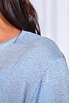 Женский свитер батал, тонкая машинная вязка, р-р универсальный 48-52 (голубой), фото 5