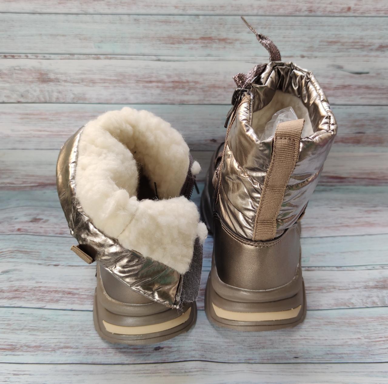 Детские подростковые дутики зимние сапоги на зиму для девочки бронза Alaska