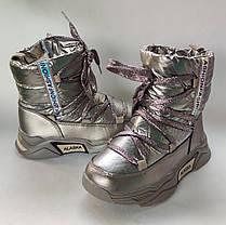 Детские дутики зимние теплые сапоги на зиму для девочки бронза Alaska 33р 20.5см, фото 3