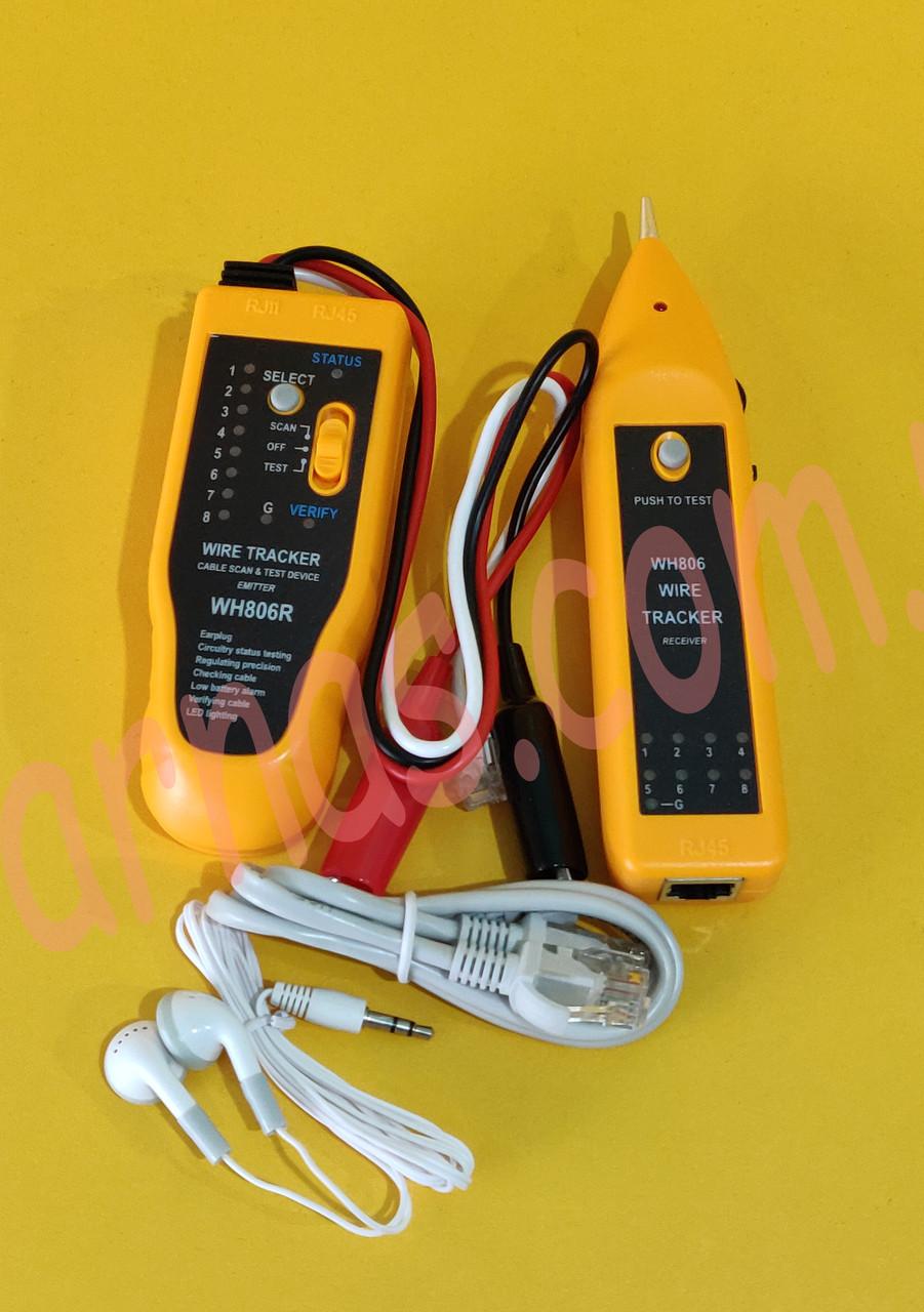 Кабельный тестер-трассоискатель Wire Tracker WH-806R (поиск скрытой проводки)