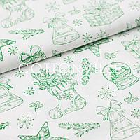 Бязь Рождественские подарки зелёные на белом