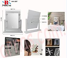 Зеркало для макияжа Cosmetic Mirror (HH-097)