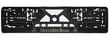 """Рамка номерного знака """"Mercedes-Benz"""" хром"""