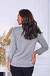 Женский свитер батал, тонкая машинная вязка, р-р универсальный 48-52 (серый), фото 5
