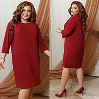 Женское нарядное платье большого размера. Размеры:48/50,52/54,56/58.60/62 +Цвета, фото 1