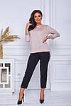 Женский свитер батал, тонкая машинная вязка, р-р универсальный 48-52 (пудровый), фото 2