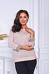 Женский свитер батал, тонкая машинная вязка, р-р универсальный 48-52 (пудровый), фото 3