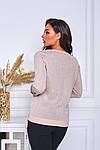 Женский свитер батал, тонкая машинная вязка, р-р универсальный 48-52 (пудровый), фото 6