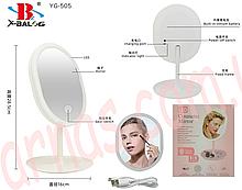 Зеркало для макияжа Cosmetic Mirror (YG-505)