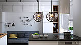 Люстра дерев'яна СОНЦЕ by smartwood | Люстра лофт | Дизайнерський світильник, фото 2