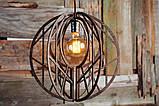 Люстра дерев'яна СОНЦЕ by smartwood | Люстра лофт | Дизайнерський світильник, фото 4