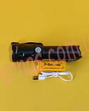 Акумуляторний ліхтар BL-A75-P90, фото 3