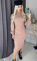 Платье 63069 42-44
