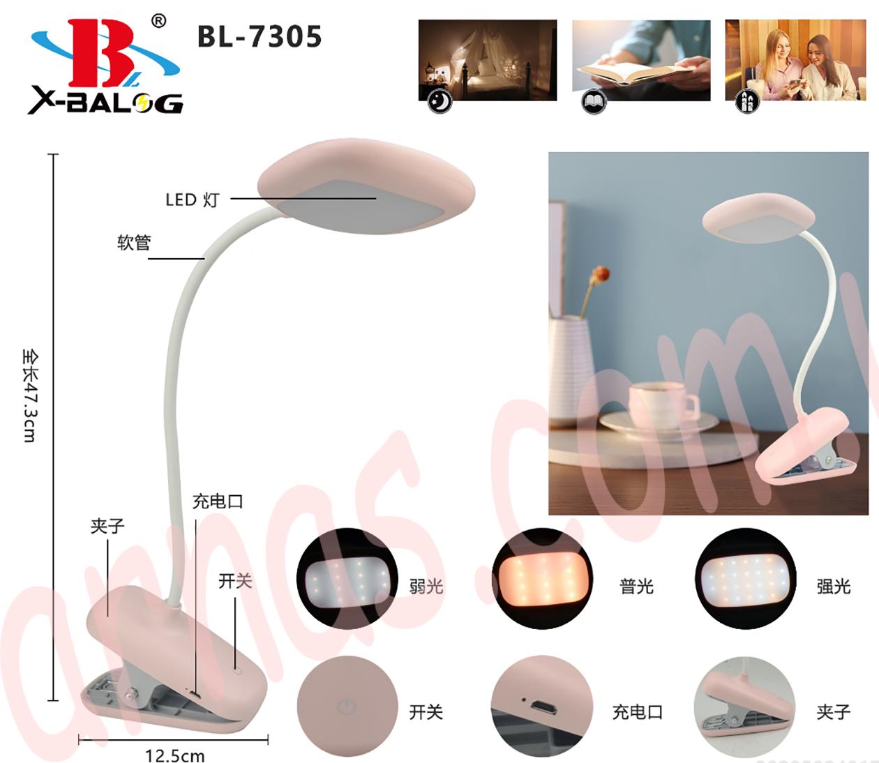 Настольная лампа LED Table Lamp (7305)