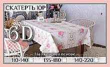 Скатертина клейонка 6D 110-140 см «Троянда»