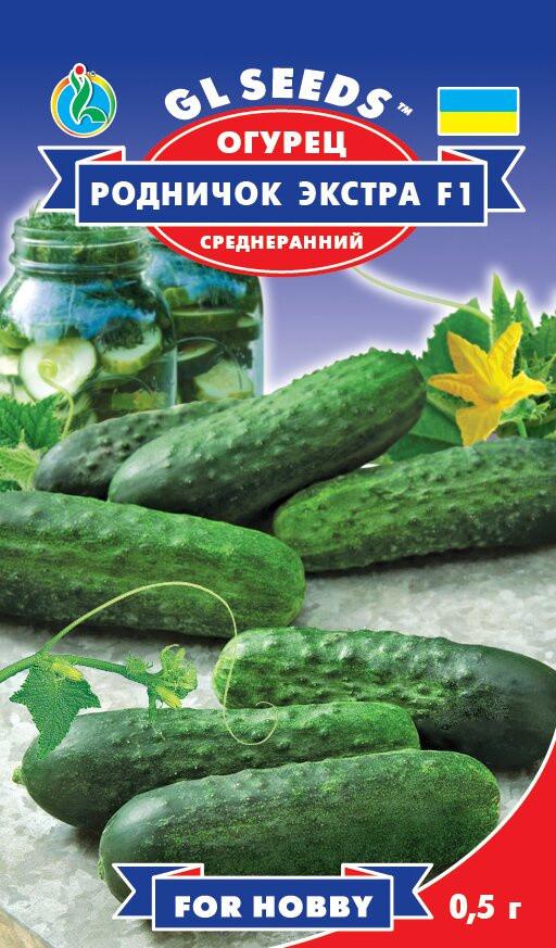 Семена Огурца Родничок Экстра F1 (0.5г), For Hobby, TM GL Seeds