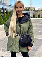 Куртка двухсторонняя 72346 42-44, фото 1