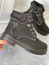 Черные зимние ботинки на меху