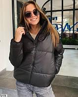 Куртка 72176 42, фото 1