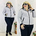 Женский спортивный костюм батал, турецкая трехнить на флисе, р-р 50; 52; 54; 56 (меланж), фото 5