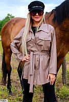 Куртка 71561 42-44, фото 1