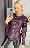 Куртка 65187 42-44