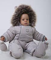 Комбинезоны, конверты, куртки детские зимние Украина Комбинезон-трансформер Серый