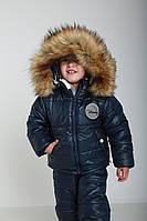 Комбинезоны, конверты, куртки детские зимние Украина Куртка+штаны для мальчика Синий