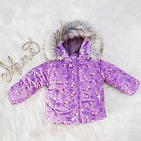 Комбинезоны, конверты, куртки детские зимние Украина Куртка розовая для девочек зайцы