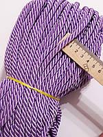 Шнур декоративный текстильный витой. Шнур  декоративний 6-7 мм. Бузковий. Туреччина Моток 50 метрів