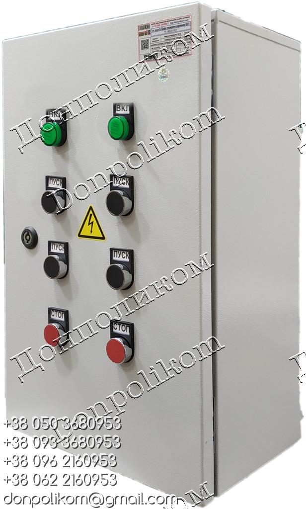 РУСМ5436 ящик управления двумя реверсивными асинхронными электродвигателями