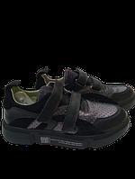 Ботинки для девочки Bistfor 96027/364/659 размер 37