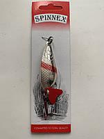 Блесна Spinnex Bass 15g col. SR1