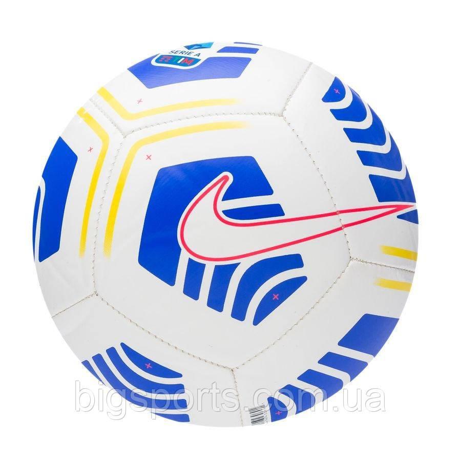 Мяч футбольный Nike Sa Nk Skls - Fa20 (арт. CQ7324-100)