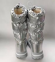 Детские дутики зимние теплые сапоги на зиму для девочки серебро Alaska 35р 21.5см, фото 3