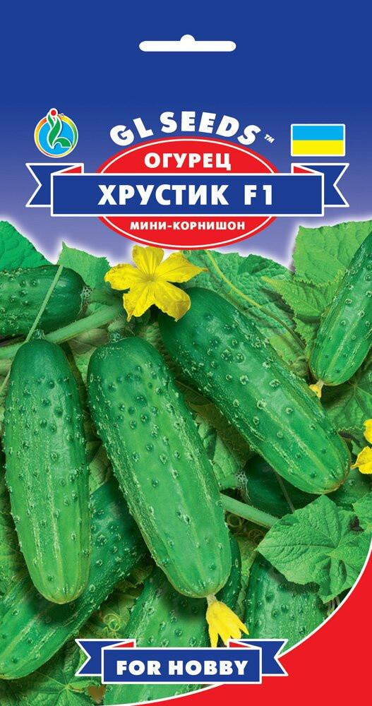 """Семена Огурца ''Хрустик F1"""" (0.5г), For Hobby, TM GL Seeds"""