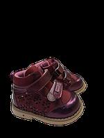 Ботинки для девочки Bebetom 58/224 размер 20
