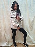 Короткая осенняя куртка женская