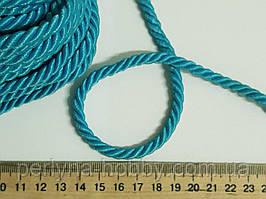 Шнур декоративный текстильный витой  6-7 мм. Бірюза. Туреччина . Ціна за 1 метр