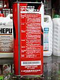 Оригінальне моторне масло TOYOTA SP GF6A 0W-20, 4л., фото 2
