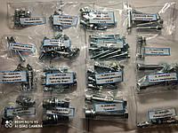Болты двигателя Ява 634  Полный набор