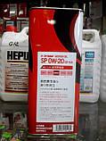 Оригінальне моторне масло TOYOTA SP GF6A 0W-20, 4л., фото 4